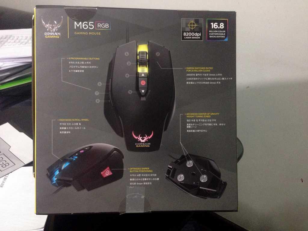 Corsair Gaming M65 RGB Laser Gaming Mouse – Review | ZoLKoRn CoM