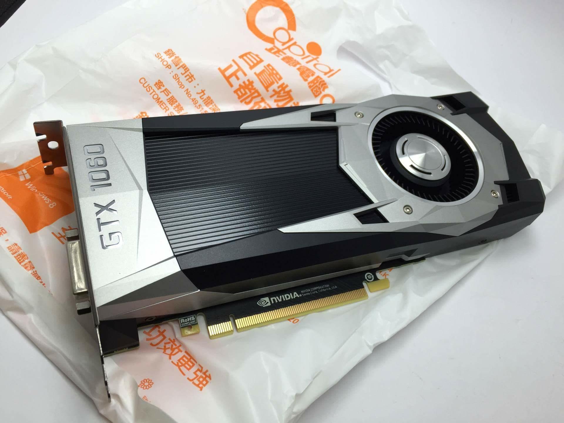 NVIDIA Geforce GTX 1060 7